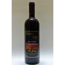 Chateau Zalin Red
